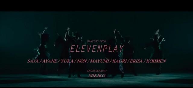 椎名林檎 elevenplay