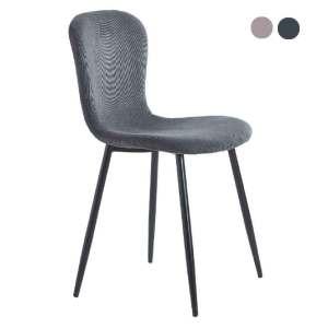 cadeira-sala-moderna
