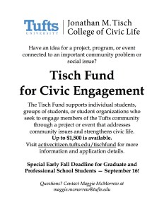 Tisch Fund grad prof early deadline flyer