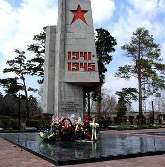 О героях былых времен / воспоминания ветеранов войны г. Степногорска