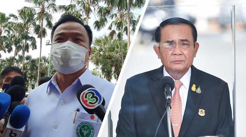 Ministros de Tailandia.