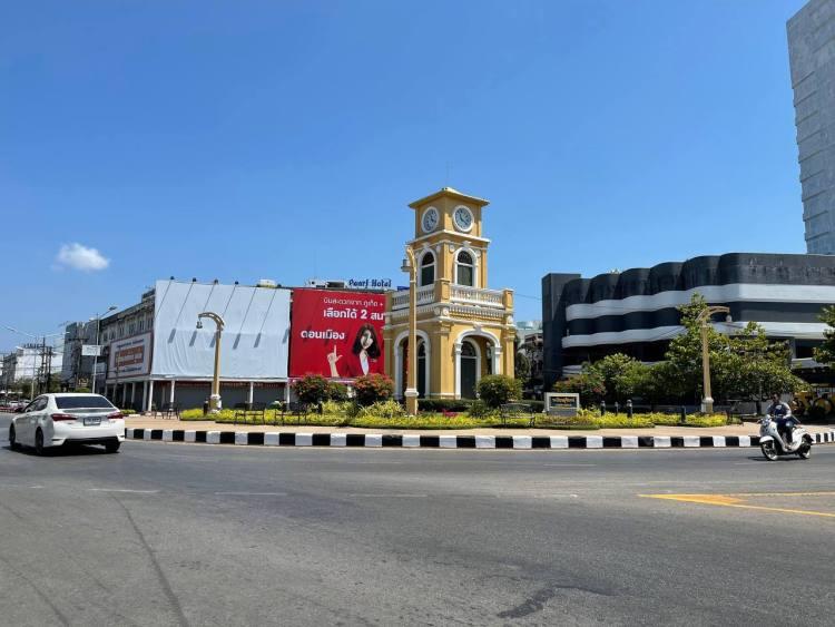 El reloj portugues de Phuket Town,