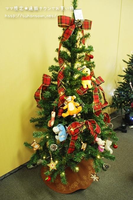 イイハナドットコム・クリスマスツリー写真1
