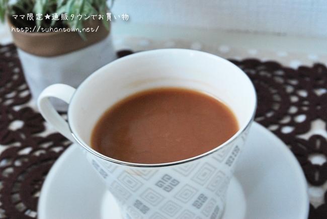 ベルメゾン 蒸し生姜豆乳チャイ