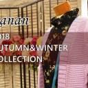 ベルーナ ラナン 2018秋冬コレクション