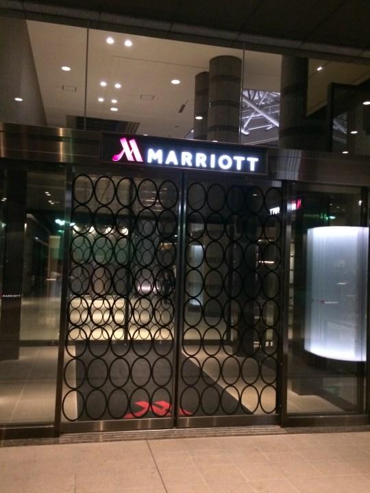 東京マリオットホテルのエントランス