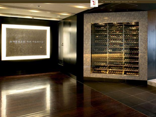 BREES OF TOKYOのワインセラー