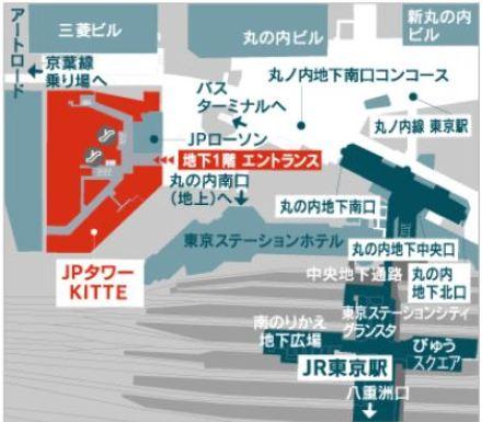 丸の内駅地下道の地図