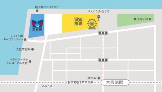 大阪港駅降りてからの地図