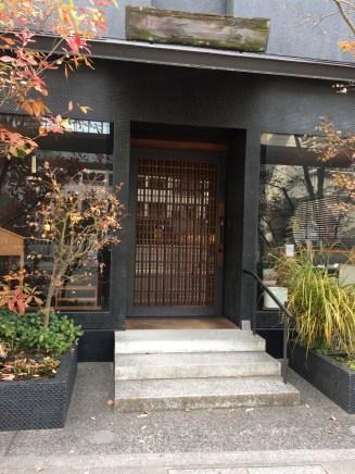 福岡の和菓子処五島
