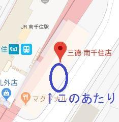 隅田川花火大会が一望できる汐入公園近くの三徳南千住