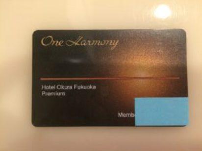 ホテルオークラのone harmonyクラブカード