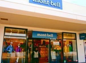 モンベルのアウトレット店