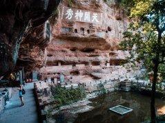 taoism shrines