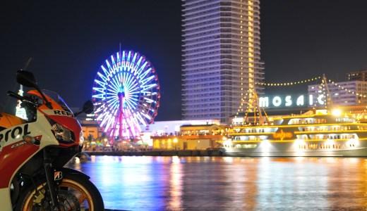 カメライダー★メタセコと神戸の夜景