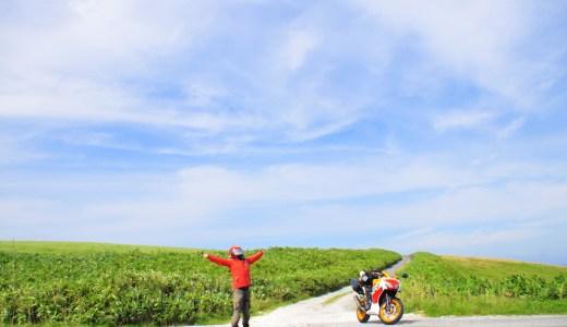2018年夏は北海道・礼文島ツーリング[1]宗谷岬を目指すよ!