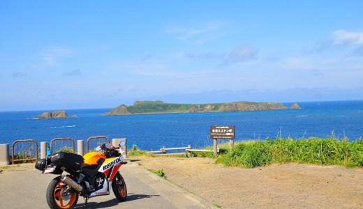 2018年夏は北海道・礼文島ツーリング[3]礼文島プチトレッキングに挑戦