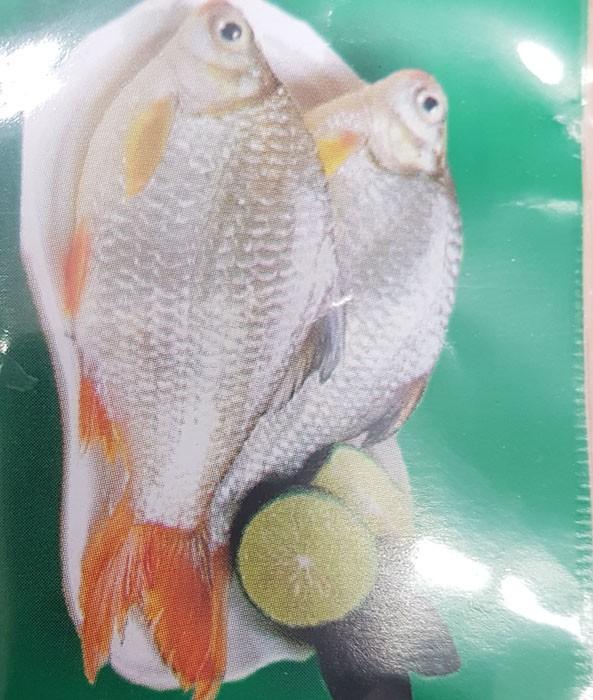 Shorputi Olive fish. Tukwila Online Market