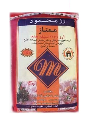 Mahmud Sella Bamati rice