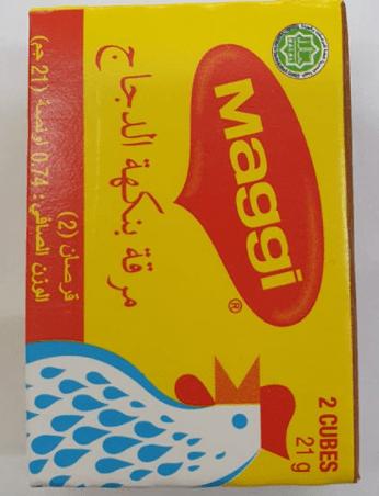 Maggi Chicken-Cubes_Tukwila Online Market