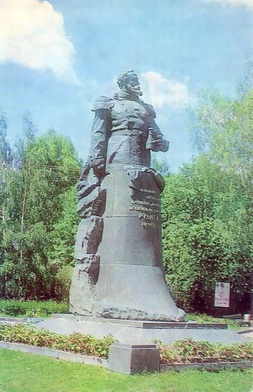 Памятник Рудневу