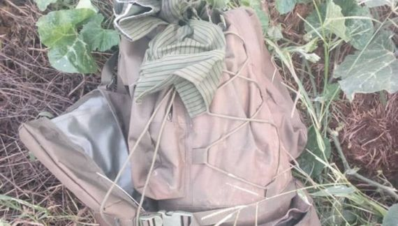 Abadoned bag of police uniforms frightens Ibex Hill residents