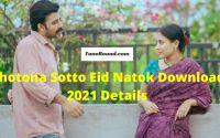 Ghotona Sotto Eid Natok