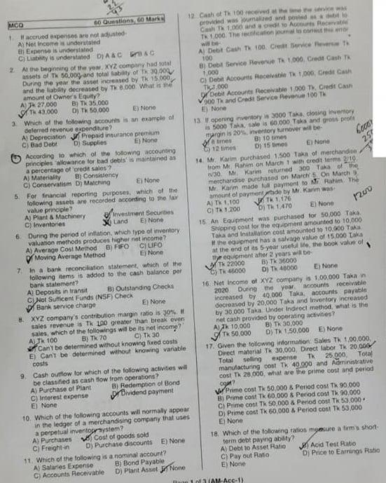 titas gas exam question 2021