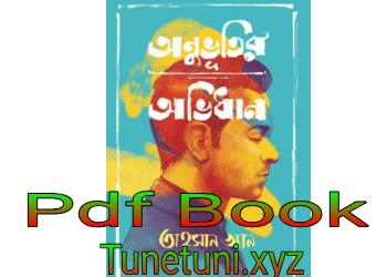 pdf book download