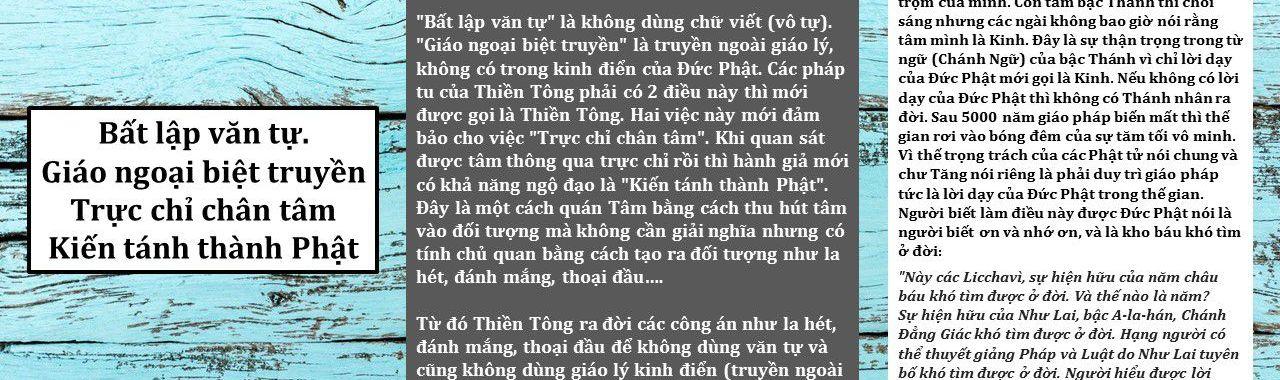 Có Kinh Vô Tự Trong Phật Giáo Nguyên Thuỷ Không?