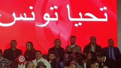 "Photo of ما هو سرّ اسم حركة يوسف الشاهد الجديدة ""تحيا تونس"" وعلاقاتها بجميع خطاباته ؟؟"