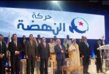 Photo of البنك المركزي يطالب البنوك بمدّه بمعطيات حول حسابات حركة النهضة وقياداتها.