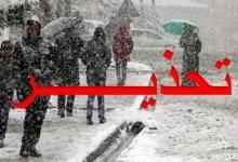 Photo of تحيين من المعهد الوطني للرصد الجوي: درجات الحرارة تصل الى الصفر