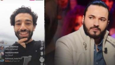 Photo of أسرار فيديو محمد صلاح…ردّ من خلاله على كريم الغربي بكلام غير متوقع؟