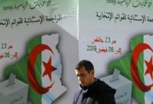 Photo of 186 شخصا طلبوا أوراق الترشح لرئاسة الجزائر