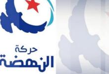 Photo of النهضة تطالب الحكومة بمواصلة صرف تعويضات العفو التشريعي العام …