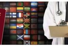 Photo of وزير الصحة يكشف عدد الاطباء التونسيين المهاجرين الى اوروبا وبلدان الخليج..