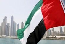 Photo of الإمارات تعفي مواطنيها من تسديد ديونهم لدى البنوك