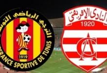 Photo of رسميا : النادي الافريقي ينسحب من مباراة السوبر