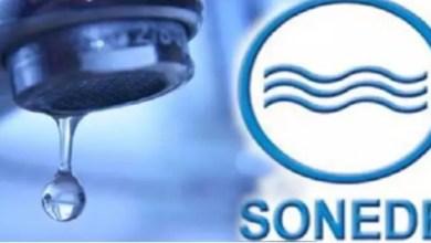 "Photo of ""صوناد"" تعلن انقطاع توزيع المياه في هاتين الولايتين طيلة أيّام.."