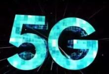 """Photo of مع دخول تقنية الجيل الخامس الـ 5G حيز الاستخدام .. تغيير هاتفك """"إجباري"""
