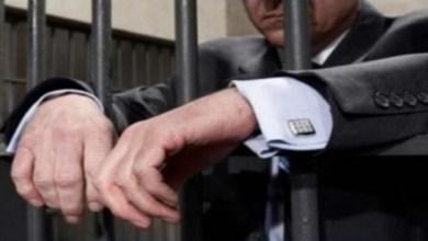 Photo of جندوبة: بطاقتا إيداع بالسجن في حق مسؤولين سامين بالمندوبية الجهوية للتربية