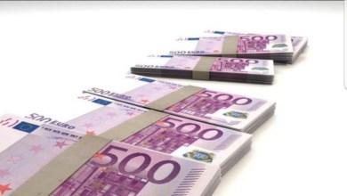Photo of الديوانة: الكشف عن عمليات تهريب مبالغ من العملة الأجنبية بقيمة 200 مليون دينار
