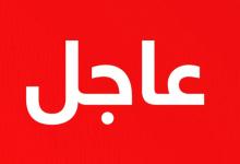 Photo of وزارة الصحة تؤكّد رسميا وفاة 11 رضيعًا وتوضّح