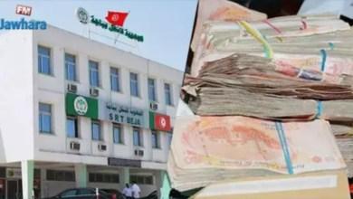 Photo of تفاصيل اختلاس أكثر من 250 ألف دينار من شركة النقل بباجة