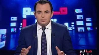 Photo of حمزة البلومي يكشف تفاصيل منع بث تحقيق الحقائق الأربع حول فاجعة وفاة الرضع