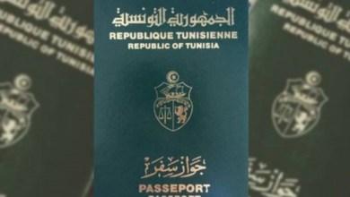 Photo of تعرف على ترتيب الجواز التونسي عالميا وال71 دولة التي يسمح بالدخول اليها..