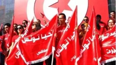 Photo of مهربون ورجال أعمال فاسدون يتولون الحشد والتعبئة الشعبية لحزب تحيا تونس