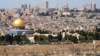 Photo of رومانيا تعلن نقل سفارتها في إسرائيل إلى القدس