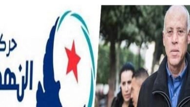 Photo of حركة النهضة تدعم ترشح قيس سعيد للانتخابات الرئاسية القادمة !